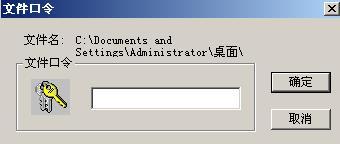 用友财务软件怎么加密报表模板?