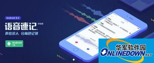 百度手機輸入法8.0發布:加入語音速記+AR表情包