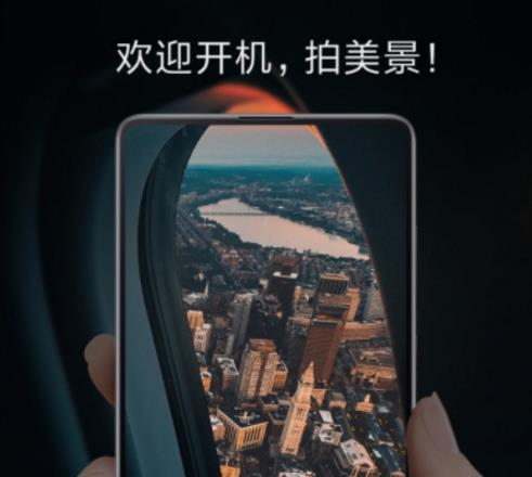 乘飞机可以玩手机啦!雷军嗮图打call:欢迎开机拍美景