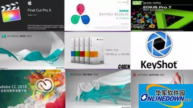 软件丨9大影视行业软件合集!快速提高视频制作技术!