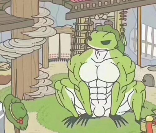 据说这是肌肉男养的旅行蛙,太辣眼睛了