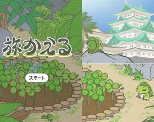 对话旅行青蛙日本团队:让青蛙去做我们做不到的事
