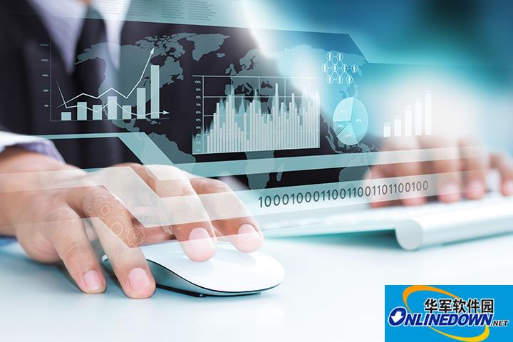 供应商管理软件哪个好用?