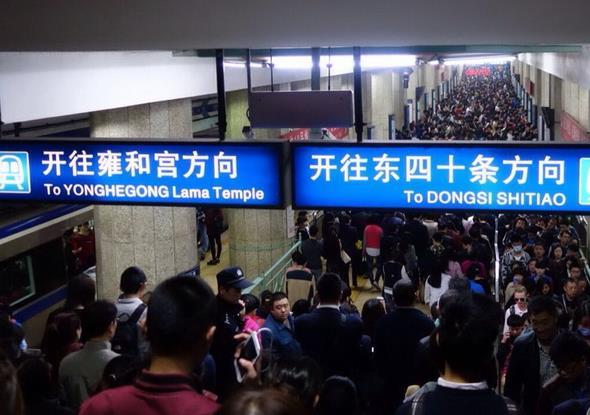 北京地铁出新功能:地铁站拥挤度可通过手机查询