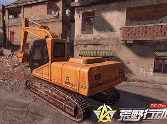 《荒野行动PC Plus》首曝:满满中国元素