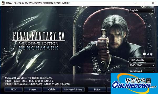 《最终幻想15》PC跑分软件暴露游戏Bug 官?#20132;?#36895;修复