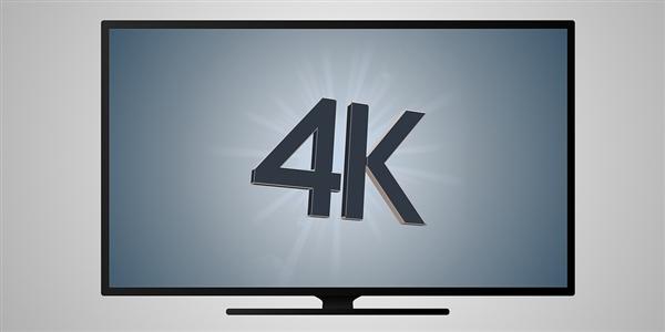 必须要看了!今年春晚将首次采用4K技术转播 超高清