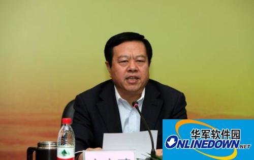 山东省农村信用社联合社原党委书记宋文?u接受审查调查