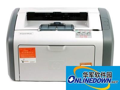 惠普 HP 1020plus 激光打印机贵阳出售