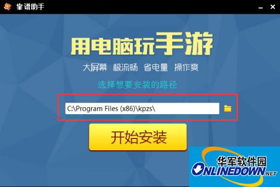 《QQ炫舞》手游电脑版怎么玩 PC版官网下载安装教程