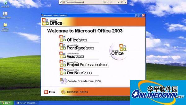 微软淘汰Word Excel和PowerPoint的Office兼容包