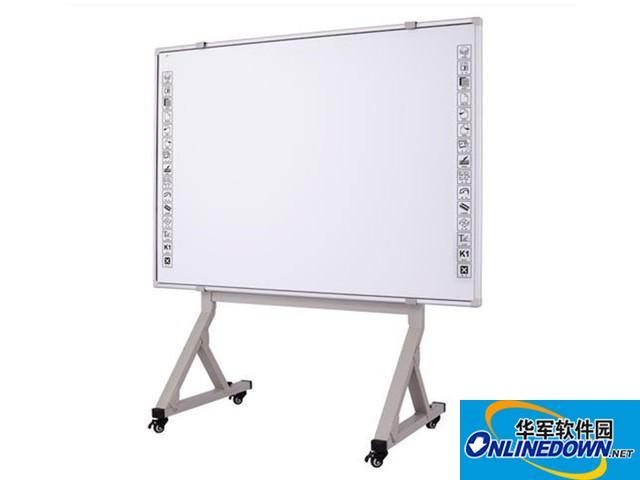 鸿合电子白板HV-I583特惠促销2400元