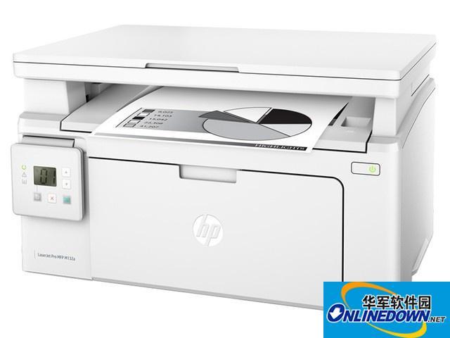 苏宁惠普品牌日 M132a激光打印机特惠