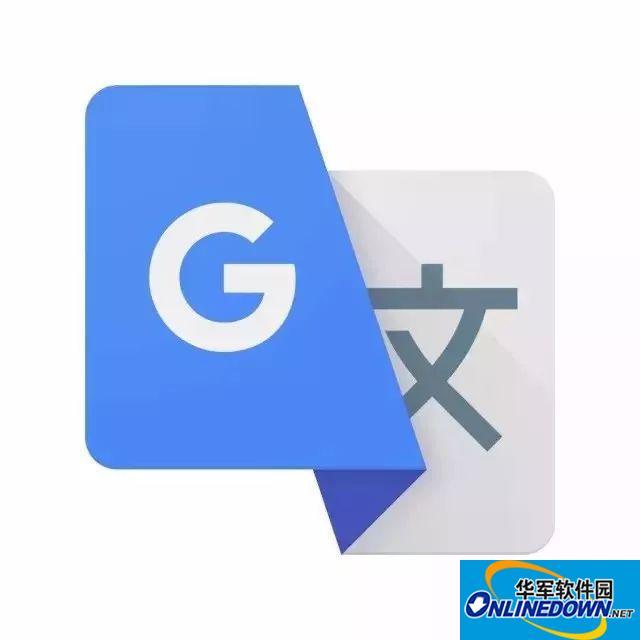 连人肉翻译都害怕的Google翻译黑科技,106种语言不吹牛!