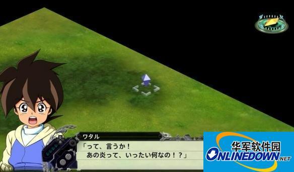 《超级机器人大战X》试玩视频 神龙斗士幻神丸登场!