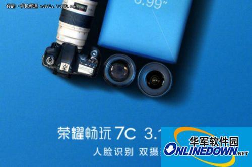 华为荣耀畅玩7C配置亮点揭秘 支持双SIM卡+SD卡全扩展