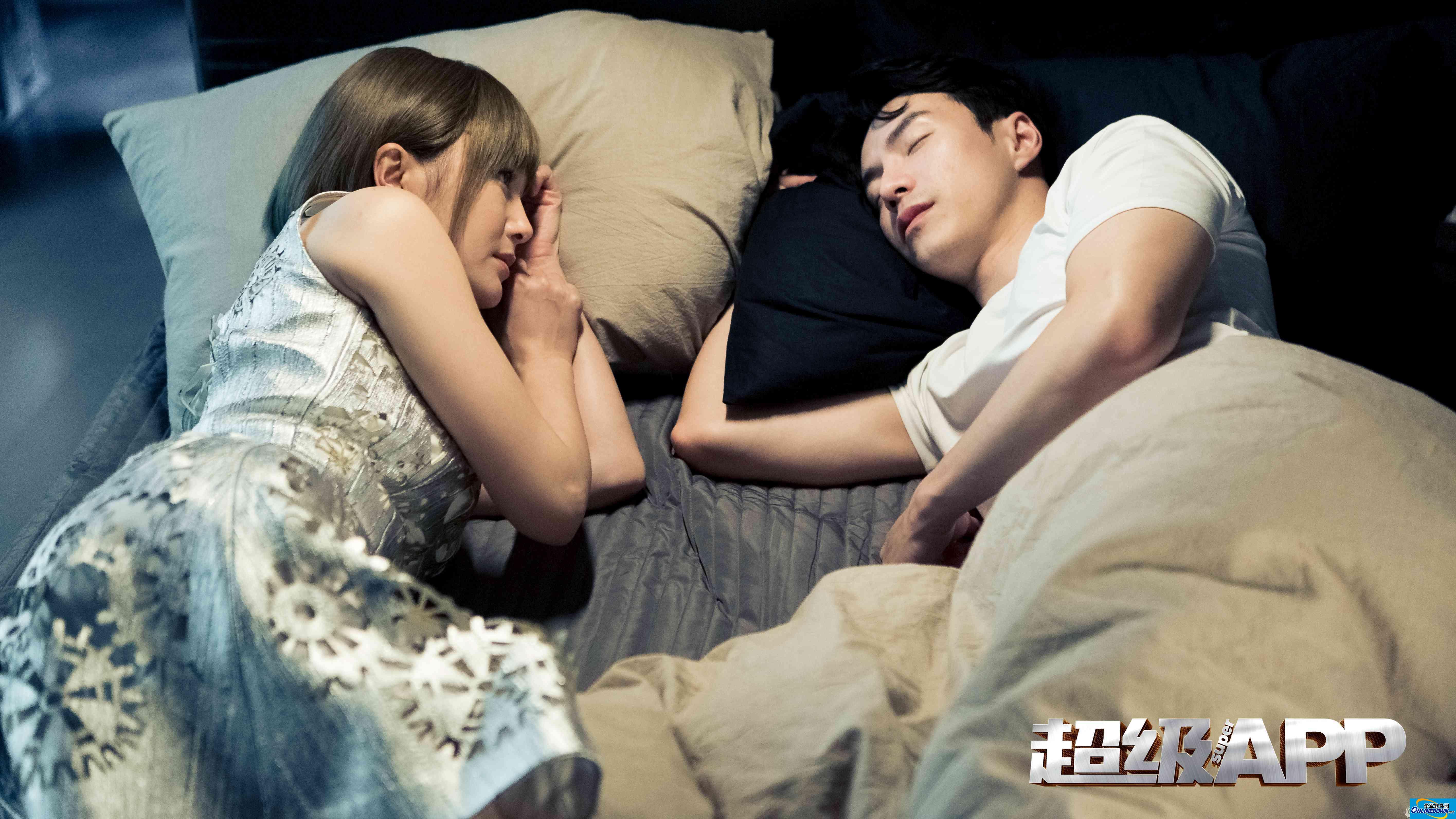 """电影《超级APP》主题曲深情上线 秦岚王冠逸共同""""破解""""爱情密语"""