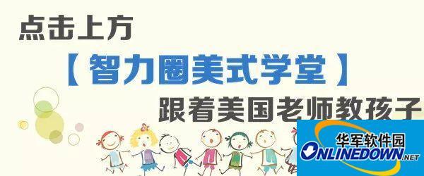 美国孩子会看到哪些中国童话故事?这14本英文绘本带你看个究竟 | 文末附绘本朗读视频
