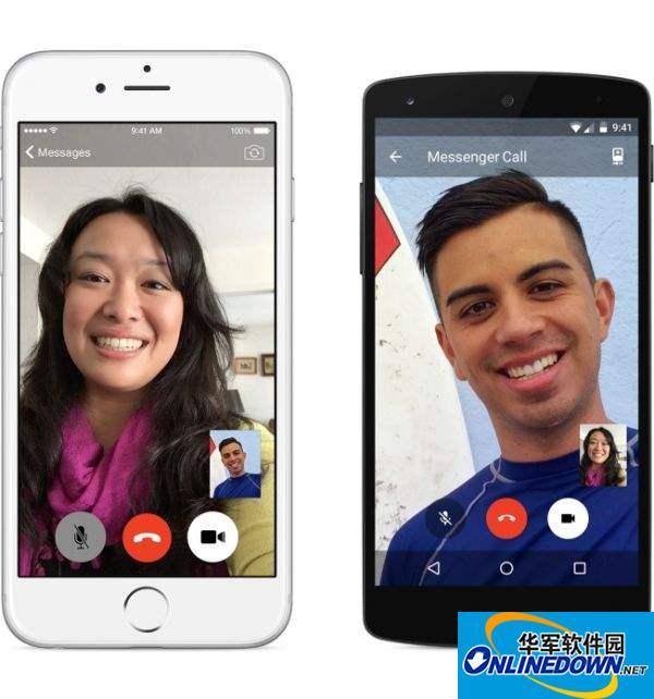 今日焦点:微信、QQ等软件能否作为企业日常视频会议工具?