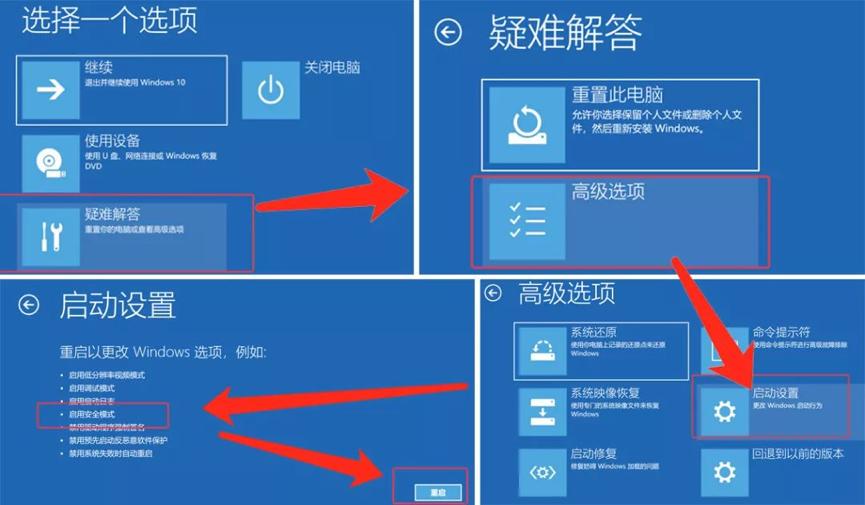 驱动人生解决Win10无限蓝屏重启的解决方案