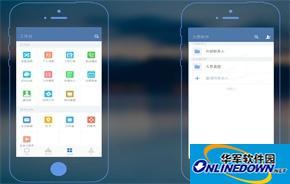移动OA系统,互联时代的高效协同办公管理鸿运国际娱乐