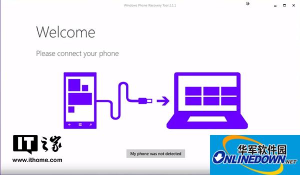 用户吐槽:诺基亚还没有安卓恢复工具