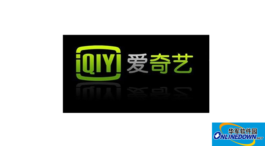 QSV格式转换MP4应该使用哪个视频格式转换软件?