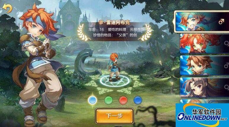 魔力宝贝手机版回归回合经典 游戏蜂窝辅助主线日常升级