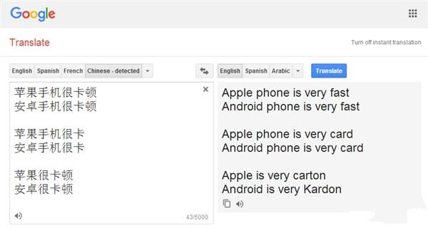 """谷歌/百度翻译""""苹果/安卓很卡顿"""":笑崩!"""