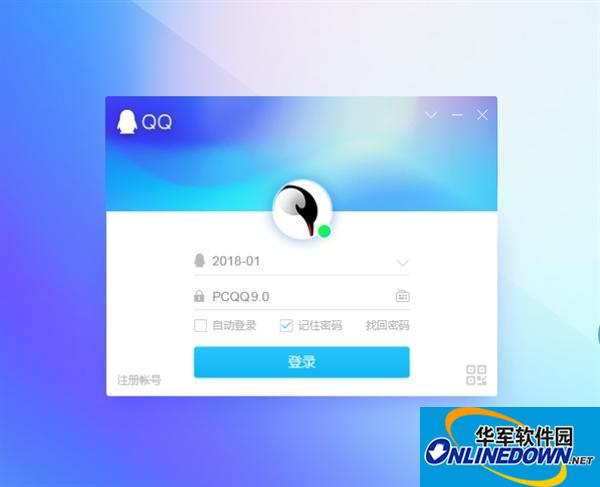 QQ 9.0.2正式发布 群聊图片下载速度提升