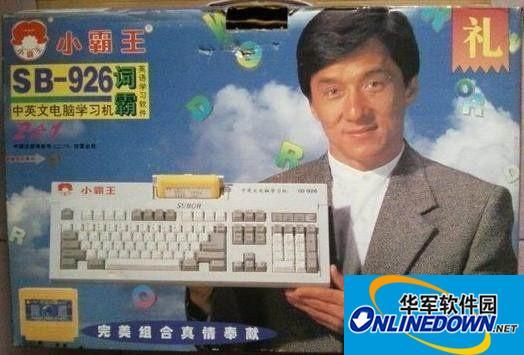 """""""小霸王""""重回游戏机市场:你会为情怀买单吗?"""