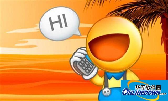 曾经可以免费发短信,比微信还要早做聊天工具,可惜被移玩坏了