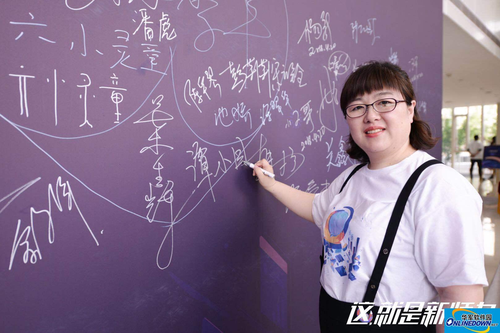 她怀孕考上博士,操盘23家淘宝天猫店