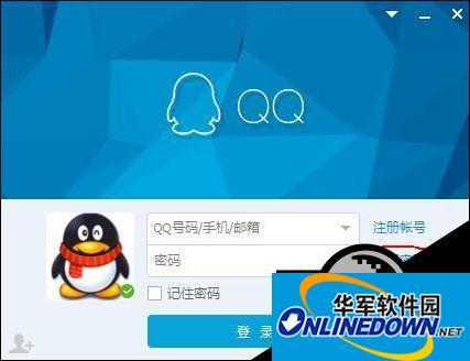 Windows7纯净版系统电脑发现QQ被盗怎么办