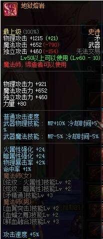 21-1F3021JT2.jpg