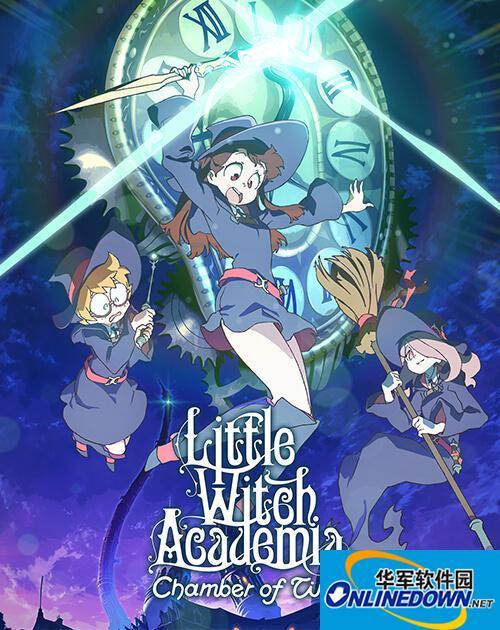冒险游戏AVG《小魔女学园:时之魔法与七不思议》官方中文PC正式版发布!
