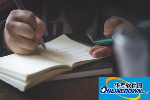 小学数学解题技巧大全,考试前看还来得及!