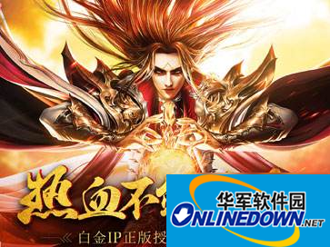 3D玄幻同名小说手游 太古神王官网下载