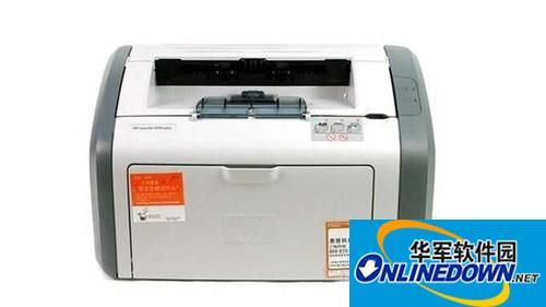 惠普1020PLUS打印机昆明特惠1260元