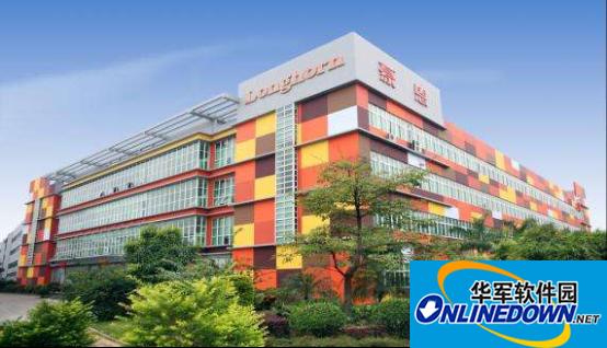 【蓝凌oa系统】豪恩集团:SAP+OA赋能精益生产