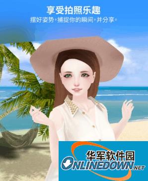 《IMVU》捏脸软件中文版app白菜电子棋牌彩金论坛网 捏脸教程攻略