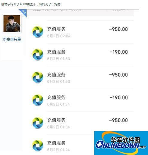 DNF小伙四千RMB开盒子结果很后悔,在网友开导后表示周年再战