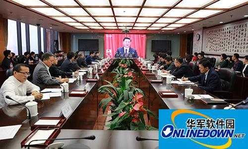 中国人民大学学习贯彻党的十九大精神专题培训总结