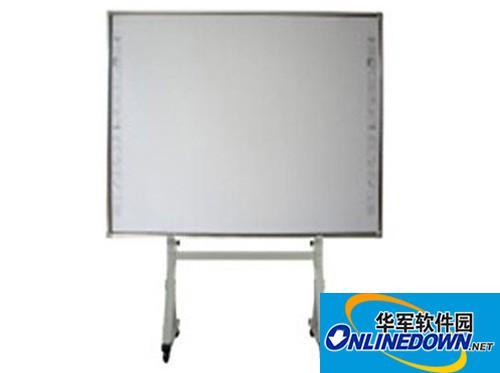 鸿合 HV-I382电子白板昆明报价2880元