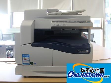 富士施乐S2011NDA数码复合机 报价7800元