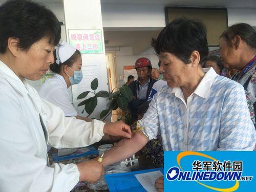 八团为700余名60岁以上老年人免费体检并建健康档案