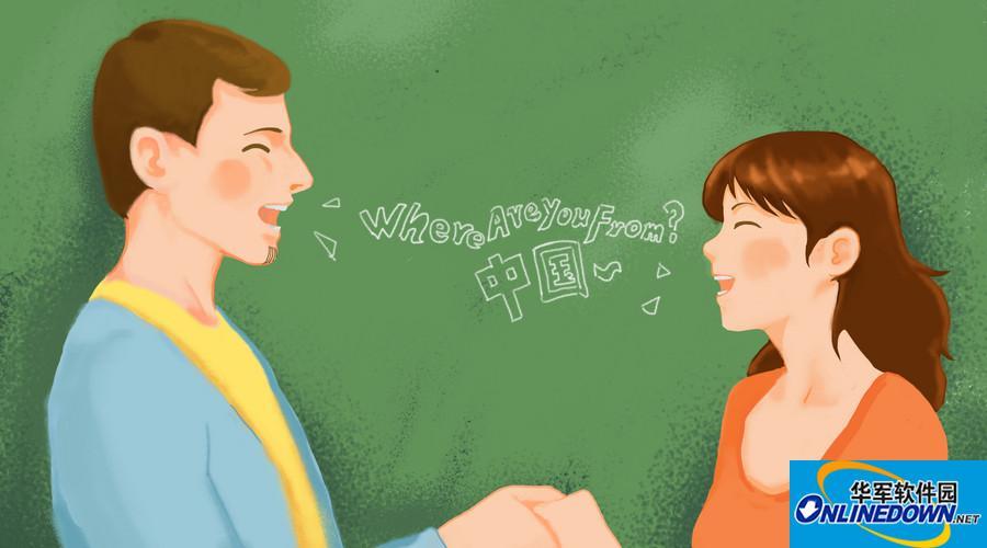 《中国英语能力等级量表》提高对口语的重视,在线英语学习提供口语训练环境