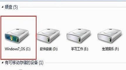 c盘怎么格式化清理?如何格式化c盘?