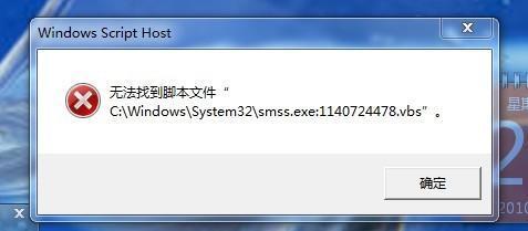 u=2373624859,1879476482&fm=27&gp=0.jpg
