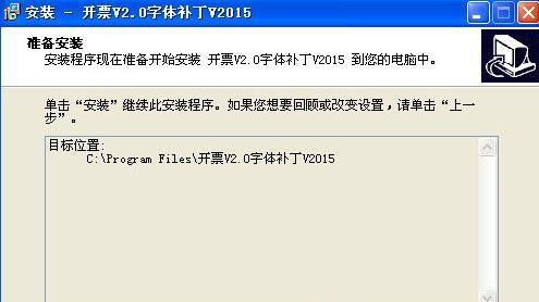 u=1516600444,1733910396&fm=27&gp=0.jpg